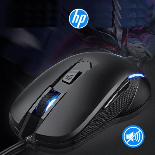 HP M200 GAMING MOUSE 6