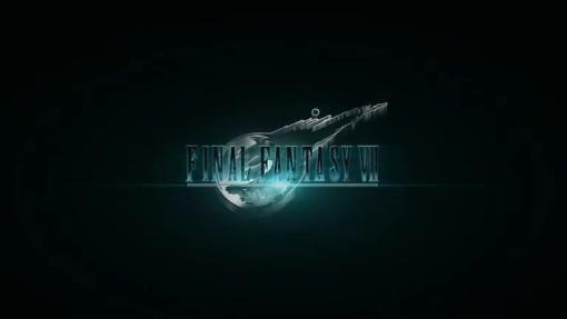 PS4 FINAL FANTASY 7 REMAKE 3