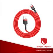 BASEUS CAFULE CABLE USB TO TYPE-C 1 METER (RED-RED/ CATKLF-B09)